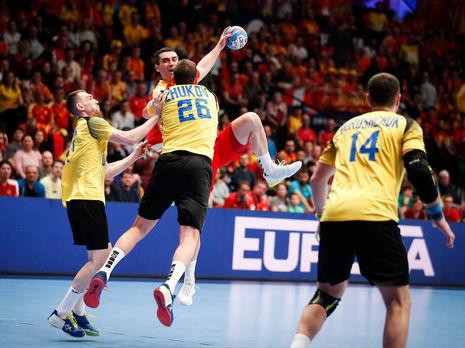 Гандбол Чемпионат Европы 2020